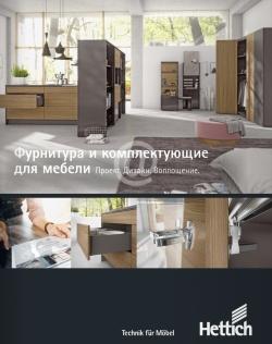 Pmatkatalogs (krievu)